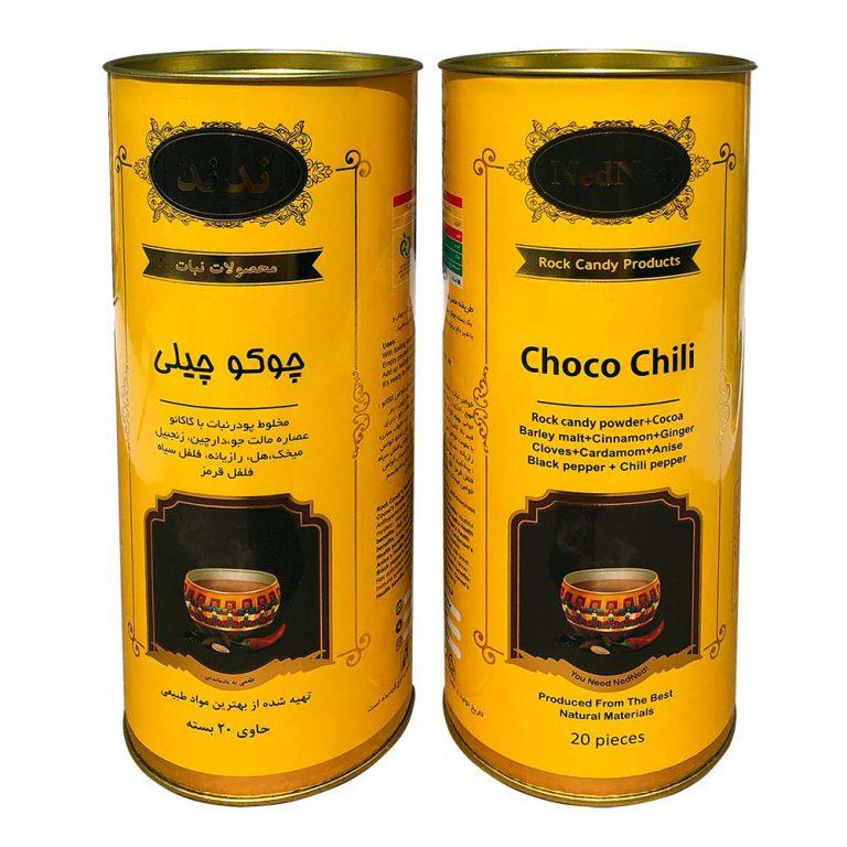 پودر شکلات داغ فلفلی (چوکوچیلی)